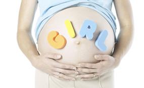 懷孕分娩 - 孕前保健10準則