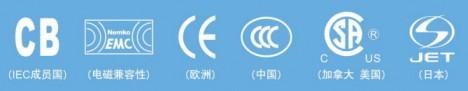 O3臭氧消毒潔衣寶的產品規格:
