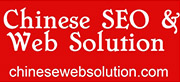 chinesewebsolution